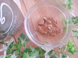 九州アミノシェイクの茶色い粉末